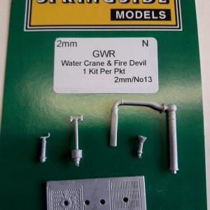 GWR Water Crane
